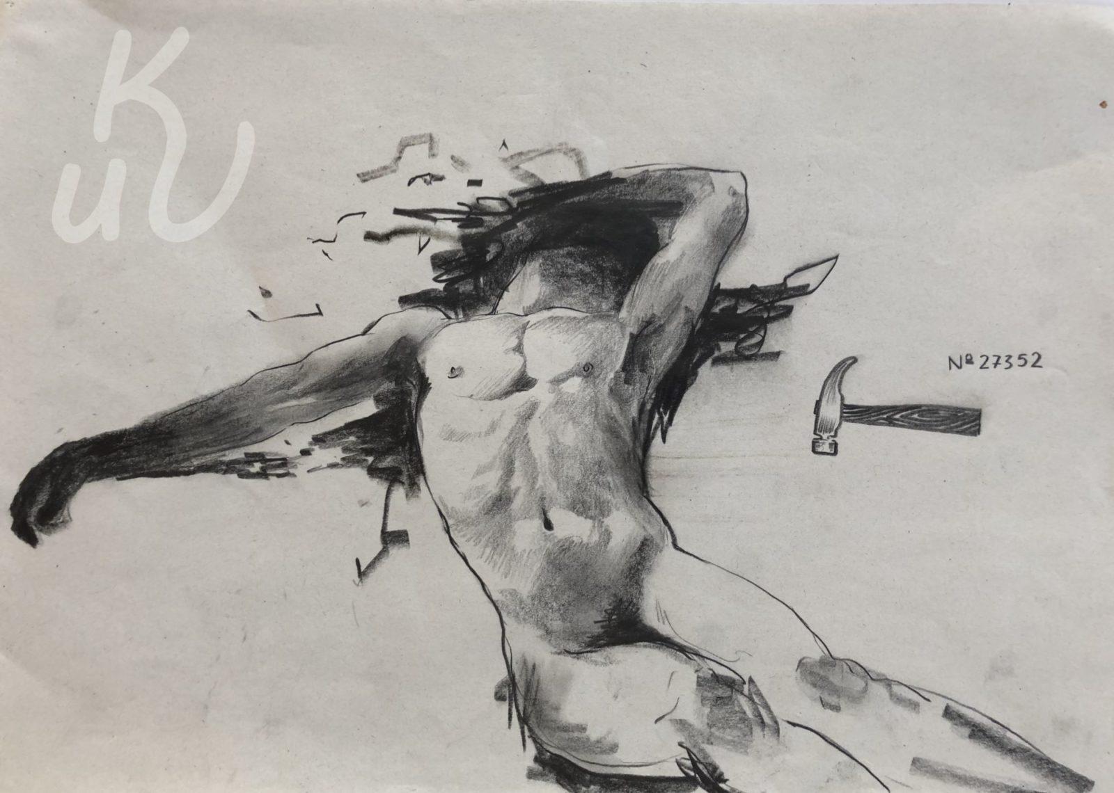 Nr. 27352 von Jonas Mosbacher